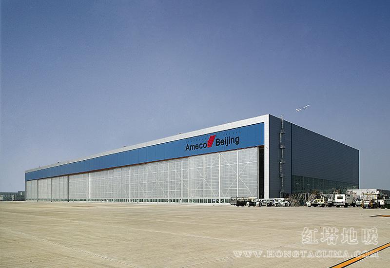 北京飞机维修工程有限公A380机库