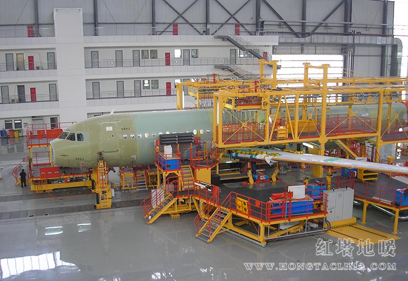 天津空客A320称重机库