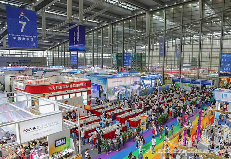 北京国际图书城