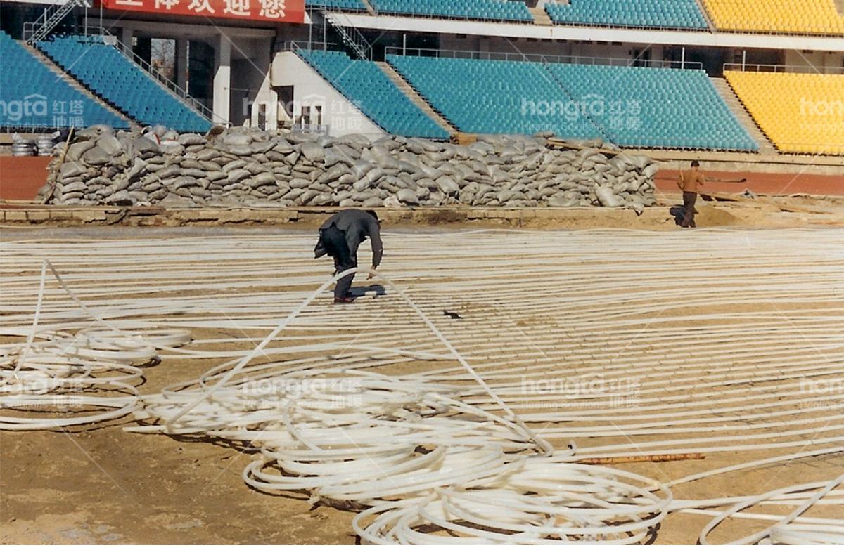 红塔地暖-北京工人体育场足球场