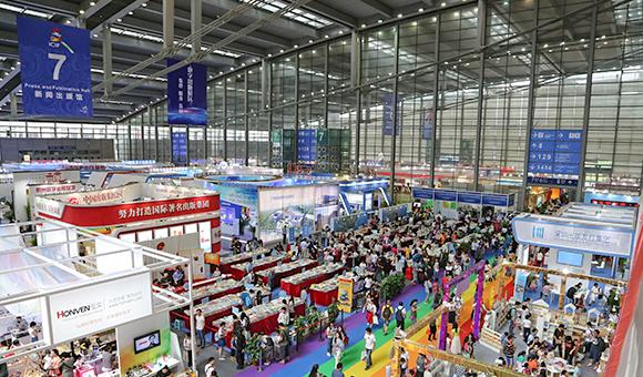 红塔地暖:北京国际图书城